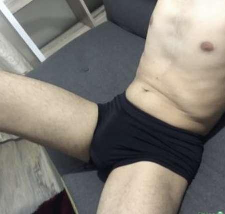 Amitié sexuelle